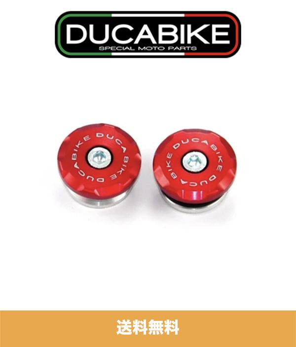 ドゥカティパニガーレV4S (全ての年式) DUCATI PANIGALE V4S 用セントラル スイングアーム ピボットキャップ2個セット(レッド) DUCABIKE CENTRAL SWING ARM PIVOT CAPS RED FOR PANIGALE V4 V4S V4R (送料無料)