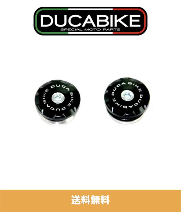 ドゥカティパニガーレV4 (全ての年式) DUCATI PANIGALE V4 用セントラル スイングアーム ピボットキャップ2個セット(ブラック) DUCABIKE CENTRAL SWING ARM PIVOT CAPS BLACK FOR PANIGALE V4 V4S V4R (送料無料)