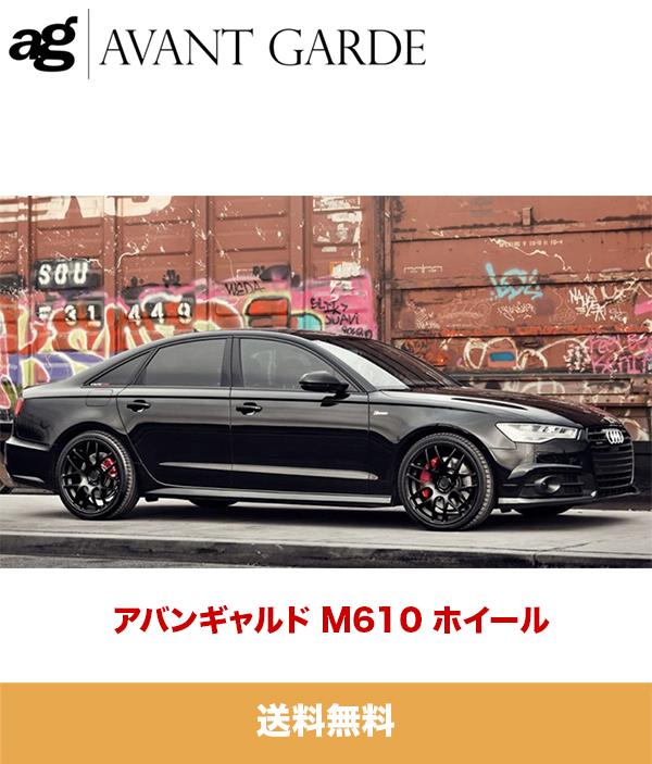 数量限定セール  アバンギャルド M610 マットブラック20インチホイール4本セット M610 Avant Garde M610 (送料無料) M610 Matte Black 20 inch Wheels (送料無料), 小郡町:5242d93f --- estoresa.co.za