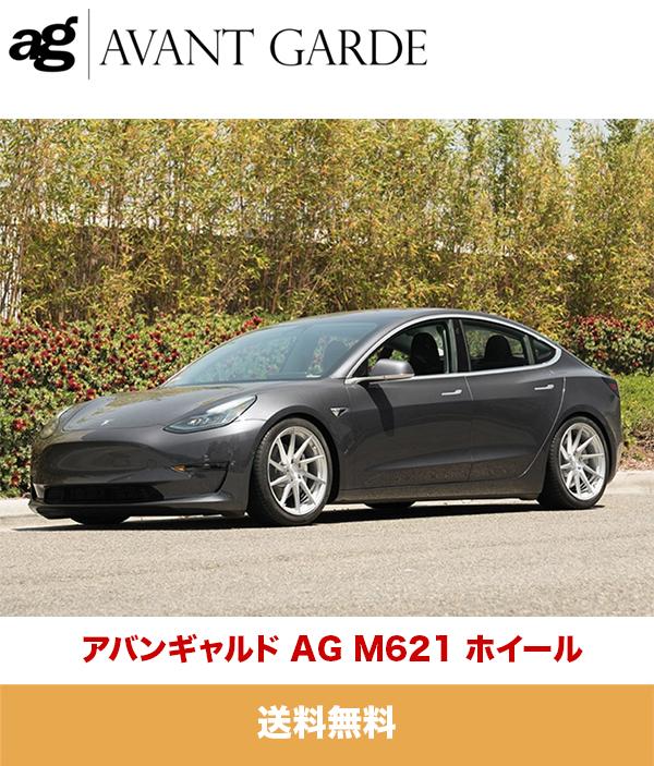 テスラ モデル3用 アバンギャルド M621シルバー19インチホイール4本セット Avant Garde M621 Silver 19 inch Wheels for Tesla Model 3 (送料無料)