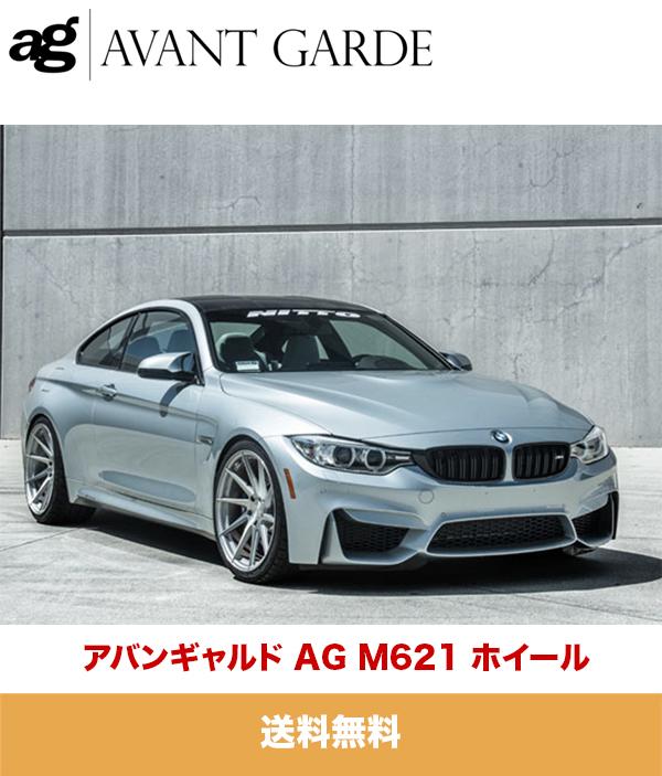 BMW M4用 アバンギャルド M621シルバー19インチホイール4本セット Avant Garde M621 Silver 19 inch Wheels for BMW M4 (送料無料)