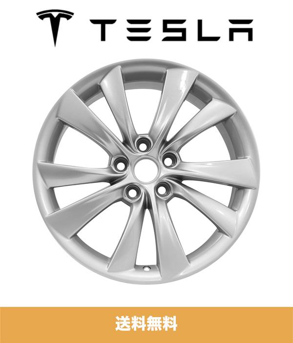 テスラ モデルS用 メーカー純正ホイール4本セット 19x8J ET40 PCD 5x120 (テスラパーツ番号 1054045-00-D) TESLA MODEL S WHEEL, 19x8.0 ET40 - SILVER CYCLONE (送料無料)