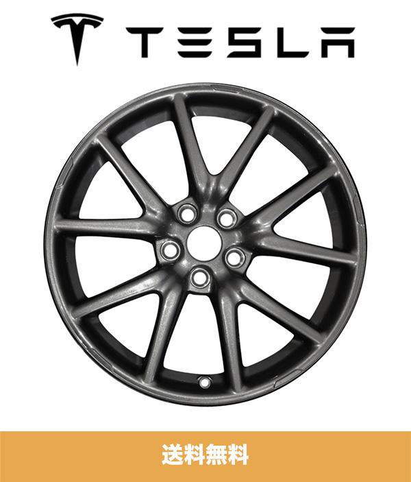 テスラ モデル3用 メーカー純正ホイール4本セット 18x8.5J PCD 5x114.3 (テスラパーツ番号 1234221-00-C) TESLA MODEL 3 WHEEL, 18X8.5J ET40, AERO (送料無料)