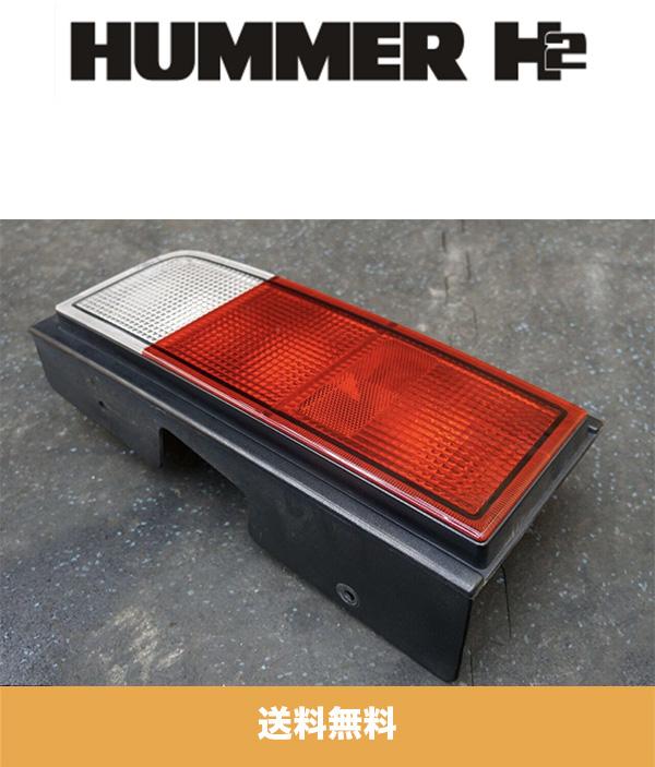 2005年から2007年式 ハマーH2 用新品純正テールライト左側 Rear Left Driver Side Tail Light Lamp OEM Hummer H2 SUV 2005-07 (GMパーツ番号 10367732) (送料無料)