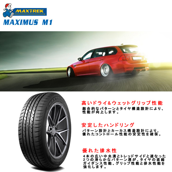 215/50R17 サマータイヤ タイヤホイールセット Verthandi YH-S25 17x7.0 +48 100x5 BK/POLISH + MAXIMUS M1 (215-50-17 215/50/17 215 50 17)マックストレック 夏タイヤ 17インチ 4本セット 新品