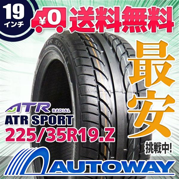 【送料無料】【サマータイヤ】ATR RADIAL ATR SPORT 225/35R19(225/35-19 225-35-19インチ) タイヤのAUTOWAY(オートウェイ)