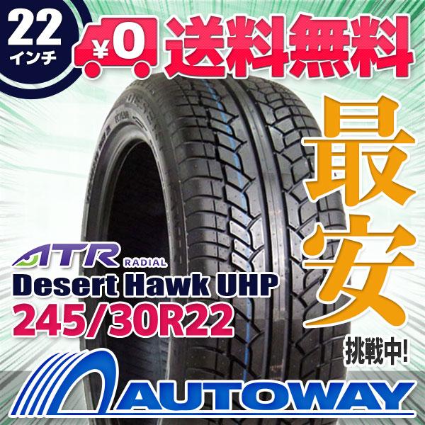 ATR RADIAL Desert Hawk UHP 245/30R22 【送料無料】 (245/30/22 245-30-22 245/30-22) サマータイヤ 夏タイヤ 単品 22インチ