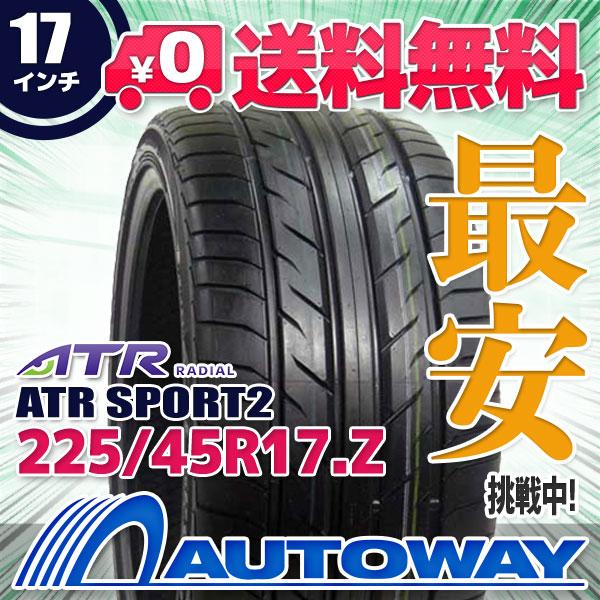4本セット (TRIANGLE) TR968225/45-17新品 タイヤサマータイヤ225/45R17トライアングル