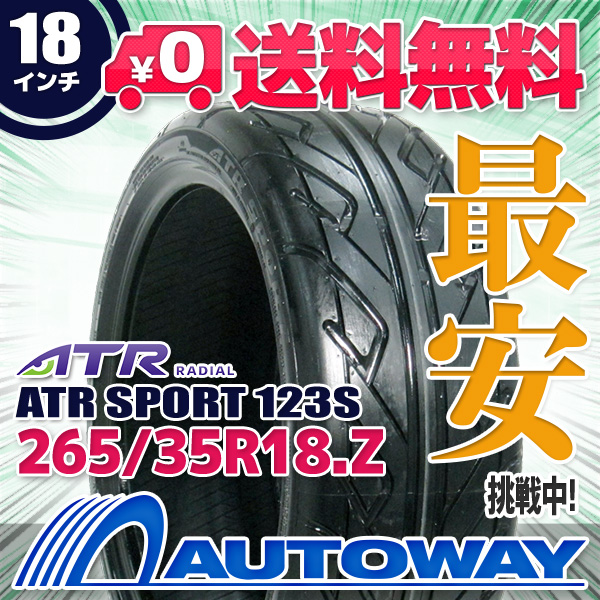 ATR RADIAL ATR SPORT 123S 265/35R18 【送料無料】 (265/35/18 265-35-18 265/35-18) サマータイヤ 夏タイヤ 単品 18インチ