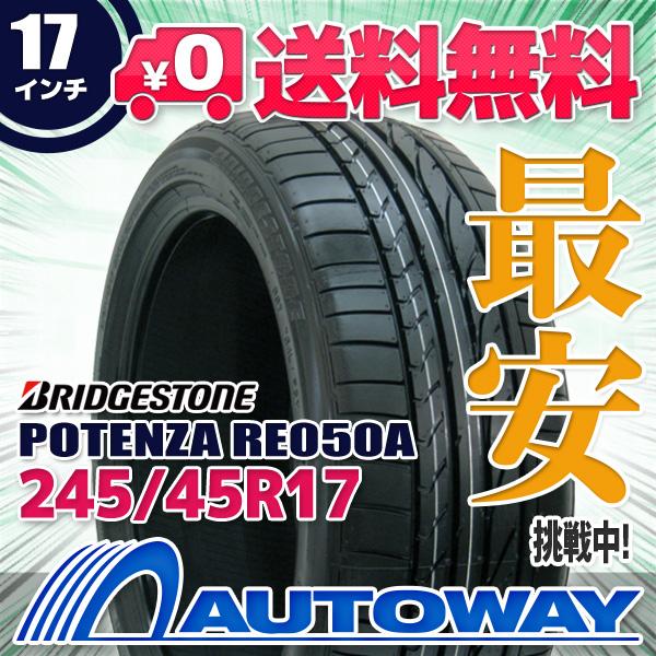 ネロ 245/45ZR17 99Y XL 245/45R17 PzeroNeroGT ピレリ P Zero Nero GT ピーゼロ ピーゼロネロGT GT