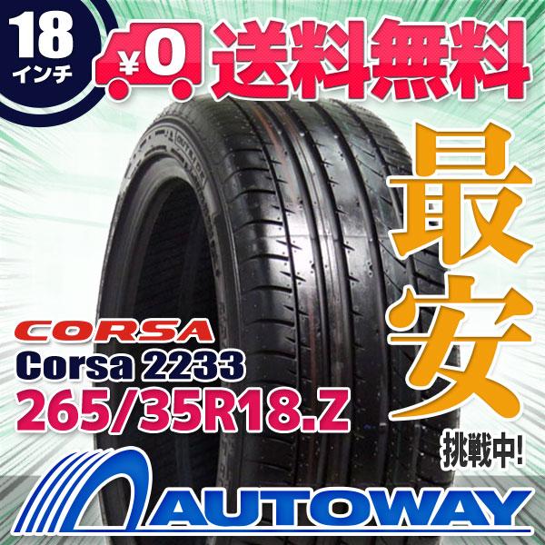 【送料無料】【サマータイヤ】Corsa 2233 265/35R18(265/35-18 265-35-18インチ) タイヤのAUTOWAY(オートウェイ)