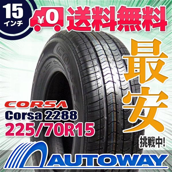 【送料無料】 【サマータイヤ】 MINERVA (ミネルバ) EMI ZERO SUV 225/70R16(225/70-16 225-70-16インチ)タイヤのAUTOWAY(オートウェイ)