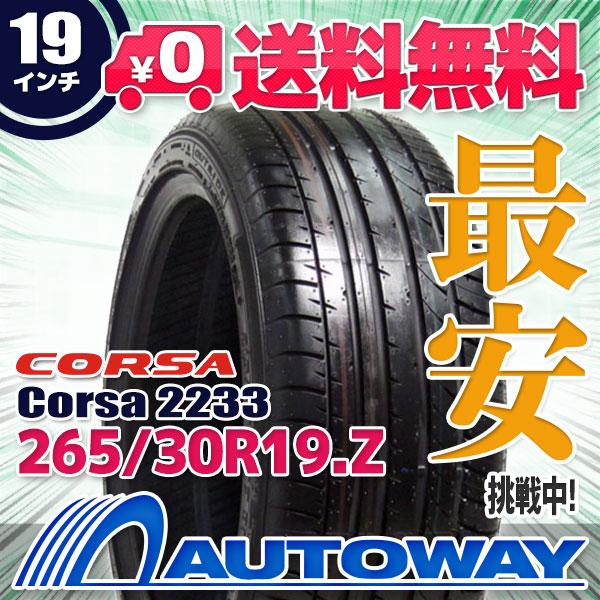 【送料無料】【サマータイヤ】Corsa 2233 265/30R19(265/30-19 265-30-19インチ) タイヤのAUTOWAY(オートウェイ)