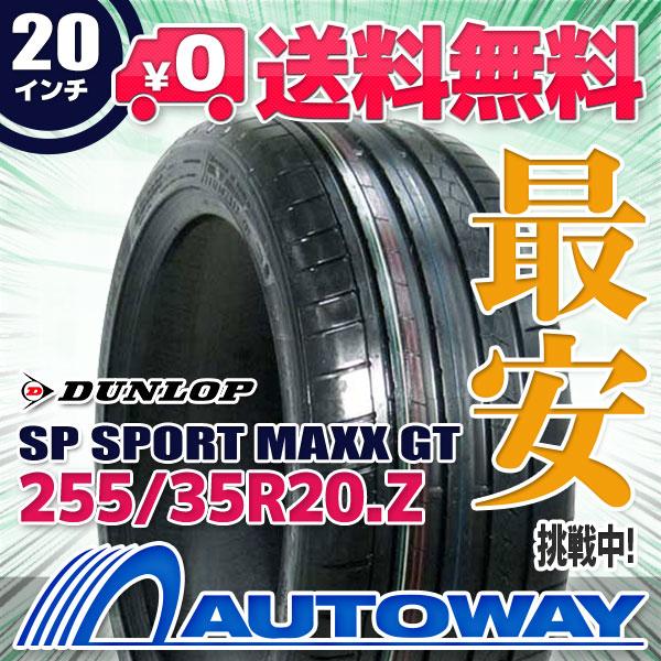 DUNLOP (ダンロップ) SP SPORT MAXX GT 255/35R20 【送料無料】 (255/35/20 255-35-20 255/35-20) サマータイヤ 夏タイヤ 単品 20インチ