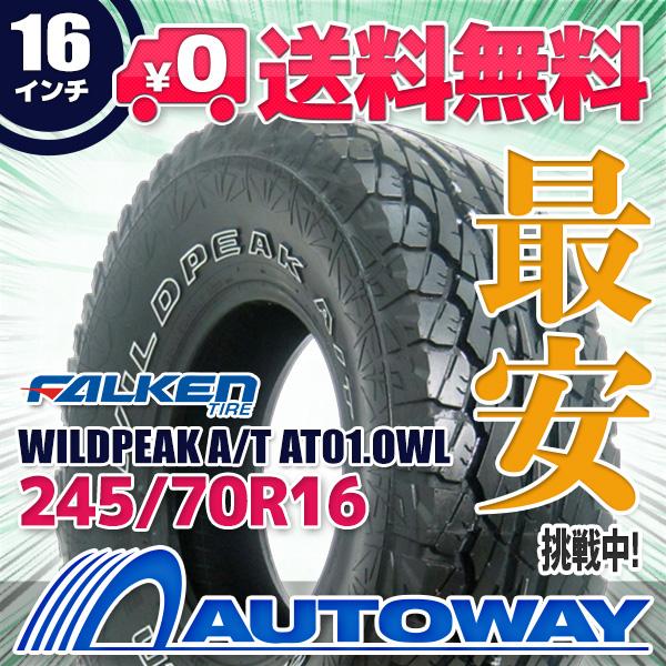 FALKEN (ファルケン) WildPeakA/T AT01.OWL 245/70R16 【送料無料】 (245/70/16 245-70-16 245/70-16) サマータイヤ 夏タイヤ 単品 16インチ