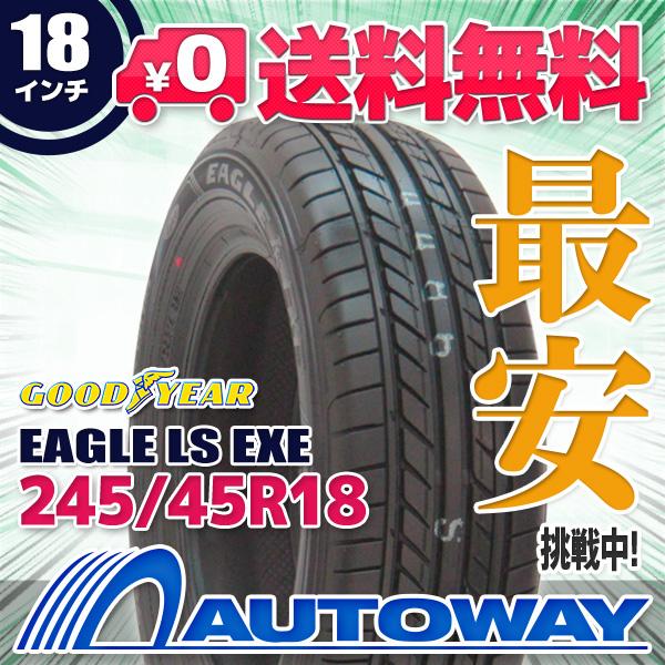 GOODYEAR (グッドイヤー) EAGLE LS EXE 245/45R18 【送料無料】 (245/45/18 245-45-18 245/45-18) サマータイヤ 夏タイヤ 単品 18インチ