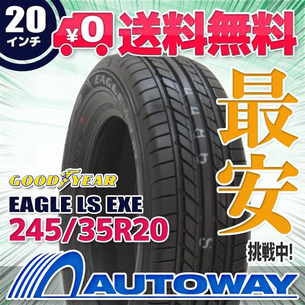 GOODYEAR (グッドイヤー) EAGLE LS EXE 245/35R20 【送料無料】 (245/35/20 245-35-20 245/35-20) 夏タイヤ 20インチ