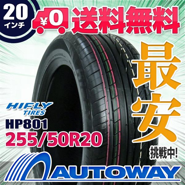HIFLY (ハイフライ) HP801 255/50R20 【送料無料】 (255/50/20 255-50-20 255/50-20) サマータイヤ 夏タイヤ 単品 20インチ