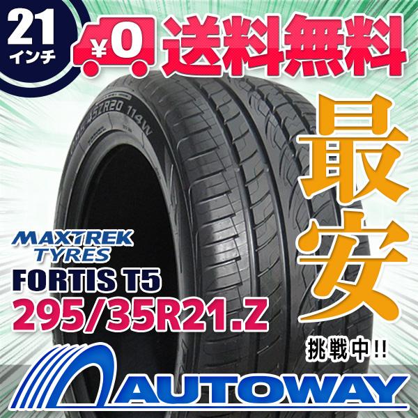 MAXTREK (マックストレック) FORTIS T5 295/35R21 【送料無料】 (295/35/21 295-35-21 295/35-21) サマータイヤ 夏タイヤ 単品 21インチ