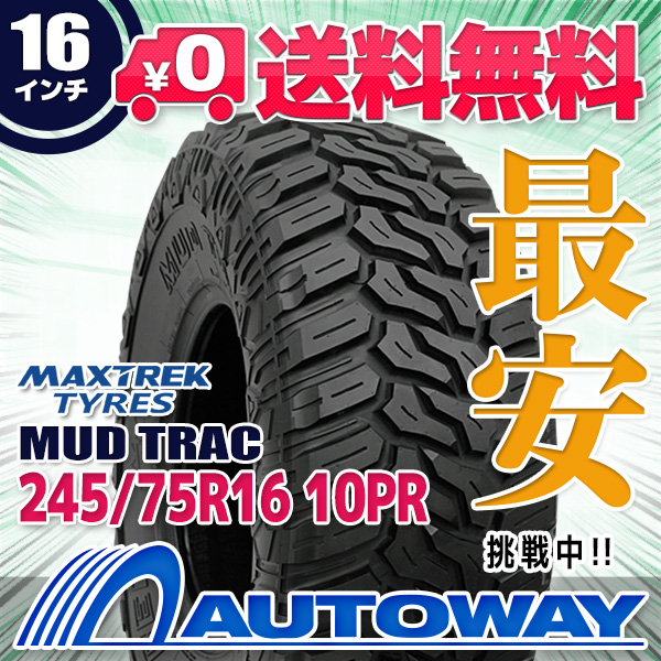 MAXTREK (マックストレック) MUD TRAC 245/75R16 【送料無料】 (245/75/16 245-75-16 245/75-16) サマータイヤ 夏タイヤ 単品 16インチ
