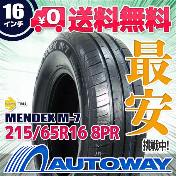 【送料無料】【サマータイヤ】MOMO(モモ) MENDEX M-7 215/65R16 8PR(215/65-16 215-65-16インチ)タイヤのAUTOWAY(オートウェイ)