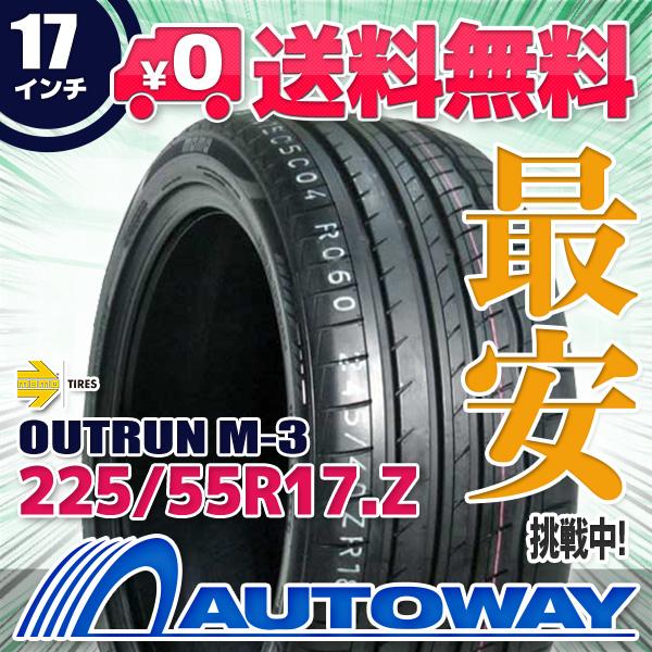 【送料無料】【サマータイヤ】MOMO(モモ) OUTRUN M-3 225/55R17(225/55-17 225-55-17インチ)タイヤのAUTOWAY(オートウェイ)