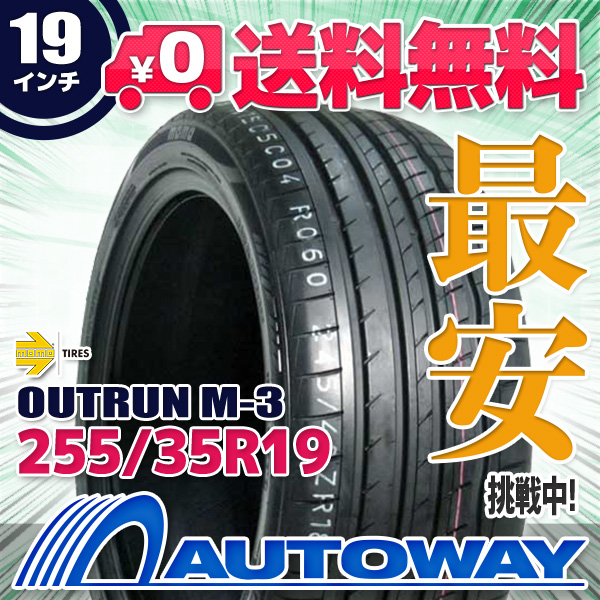 MOMO Tires (モモ) OUTRUN M-3 255/35R19 【送料無料】 (255/35/19 255-35-19 255/35-19) サマータイヤ 夏タイヤ 単品 19インチ