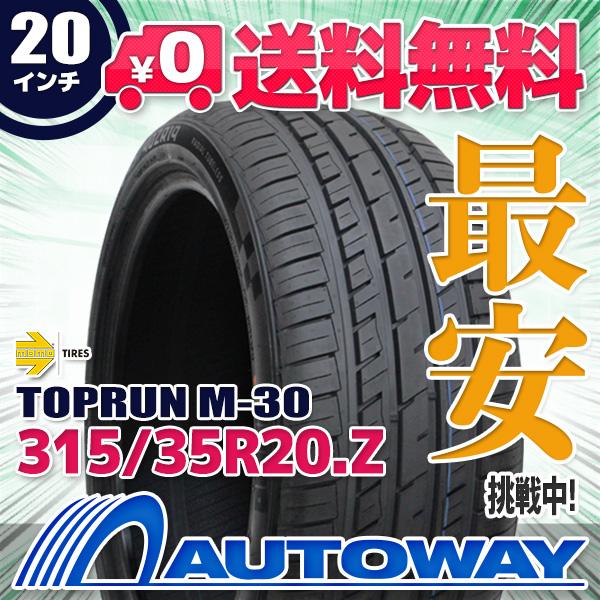 MOMO Tires (モモ) TOPRUN M-30 315/35R20 【送料無料】 (315/35/20 315-35-20 315/35-20) サマータイヤ 夏タイヤ 単品 20インチ