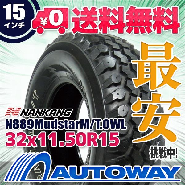 NANKANG (ナンカン) N889M/T.OWL 32x11.50R15 【送料無料】 (32/11.5/15 32-11.5-15 32/11.5-15) サマータイヤ 夏タイヤ 単品 15インチ