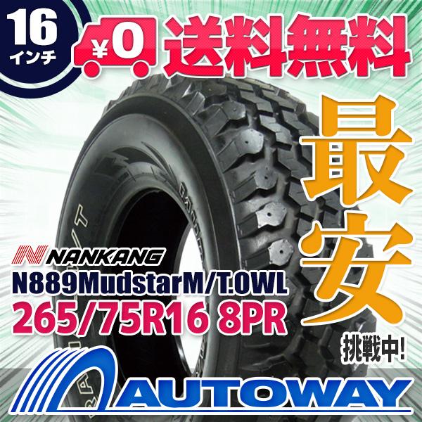 NANKANG (ナンカン) N889M/T.OWL 265/75R16 【送料無料】 (265/75/16 265-75-16 265/75-16) サマータイヤ 夏タイヤ 単品 16インチ