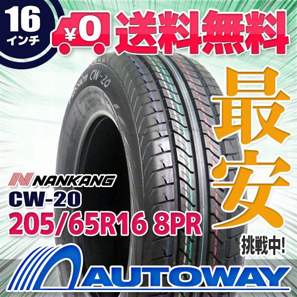 【送料無料】【サマータイヤ】NANKANG(ナンカン) CW-20 205/65R16(205/65-16 205-65-16インチ)タイヤのAUTOWAY(オートウェイ)
