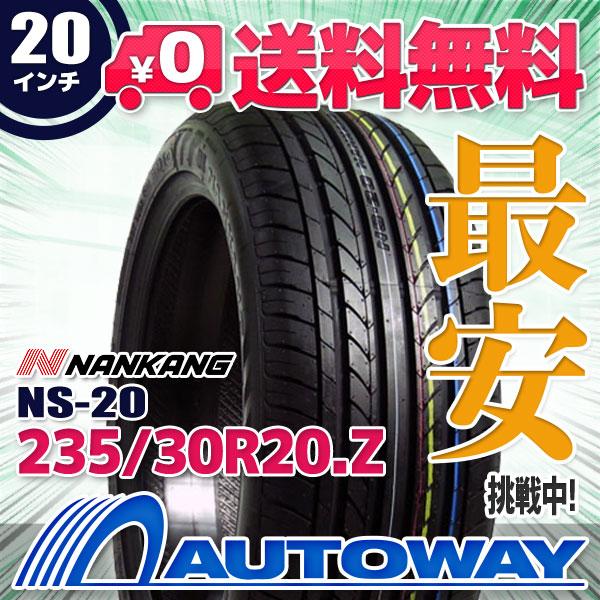 NANKANG (ナンカン) NS-20 235/30R20 【送料無料】 (235/30/20 235-30-20 235/30-20) サマータイヤ 夏タイヤ 単品 20インチ