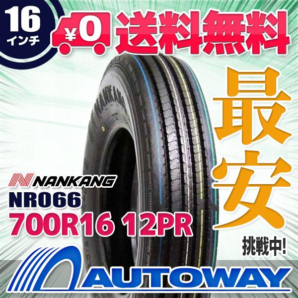 NANKANG (ナンカン) NR066 700R16 【送料無料】 (700/16 700-16 700r16) サマータイヤ 夏タイヤ 単品 16インチ