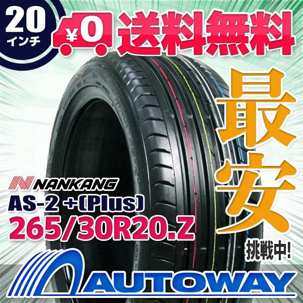 NANKANG (ナンカン) AS-2 +(Plus) 265/30R20 【送料無料】 (265/30/20 265-30-20 265/30-20) サマータイヤ 夏タイヤ 単品 20インチ