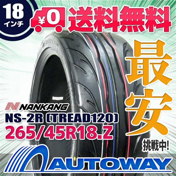 NANKANG (ナンカン) NS-2R 265/45R18 【送料無料】 (265/45/18 265-45-18 265/45-18) サマータイヤ 夏タイヤ 単品 18インチ ナンカン スポーツタイヤ
