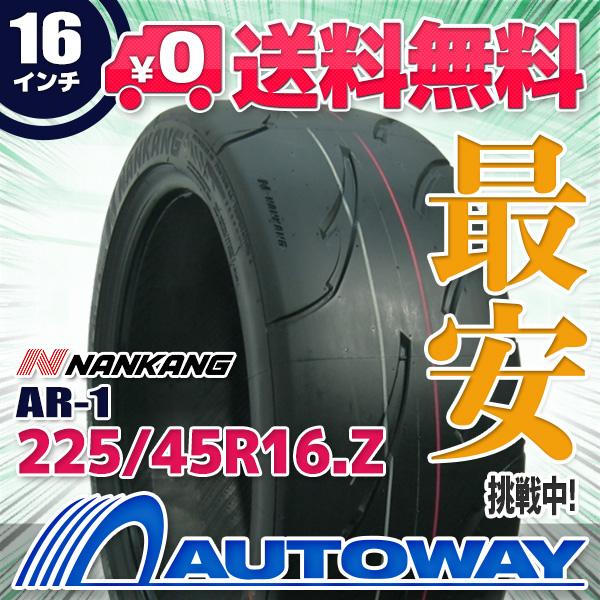 NANKANG (ナンカン) AR-1 225/45R16 【送料無料】 (225/45/16 225-45-16 225/45-16) サマータイヤ 夏タイヤ 単品 16インチ