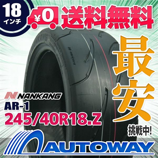 NANKANG (ナンカン) AR-1 245/40R18 【送料無料】 (245/40/18 245-40-18 245/40-18) サマータイヤ 夏タイヤ 単品 18インチ