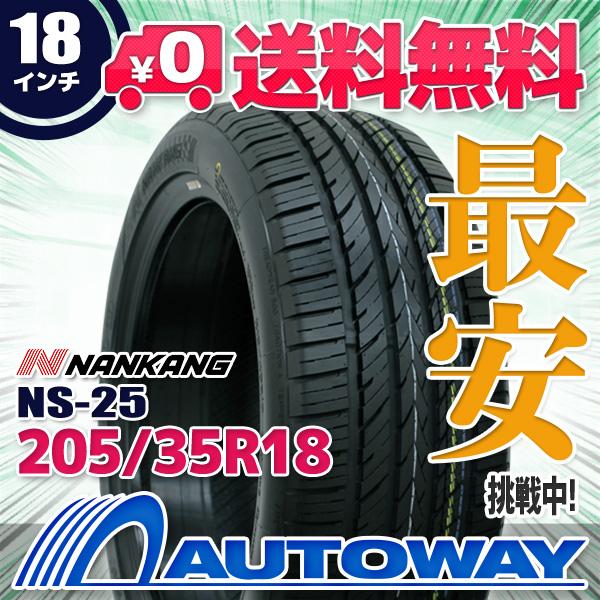 【送料無料】【サマータイヤ】NANKANG(ナンカン) NS-25 205/35R18(205/35-18 205-35-18インチ)タイヤのAUTOWAY(オートウェイ)