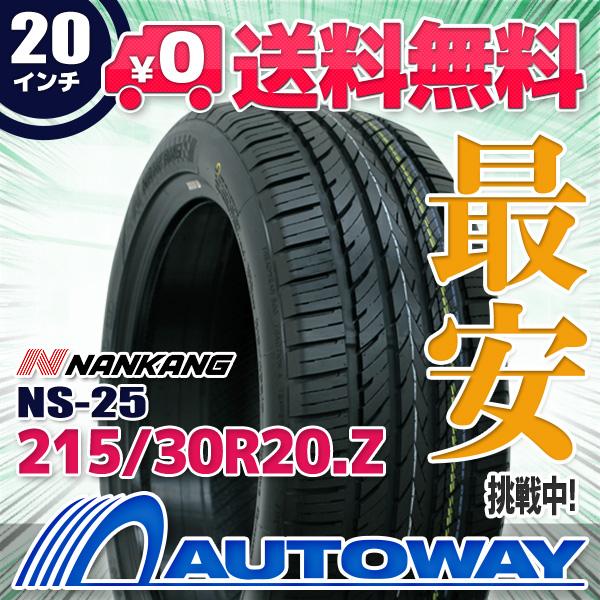 NANKANG (ナンカン) NS-25 215/30R20 【送料無料】 (215/30/20 215-30-20 215/30-20) サマータイヤ 夏タイヤ 単品 20インチ