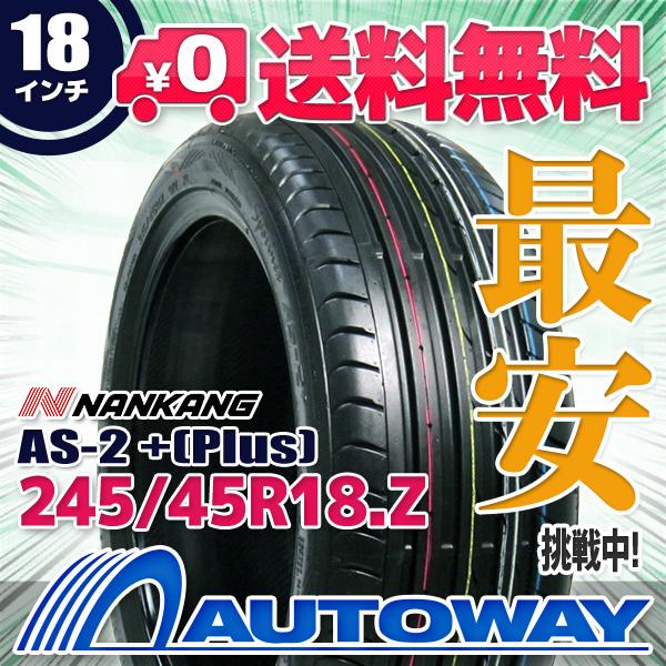 NANKANG (ナンカン) AS-2 +(Plus) 245/45R18 【送料無料】 (245/45/18 245-45-18 245/45-18) サマータイヤ 夏タイヤ 単品 18インチ