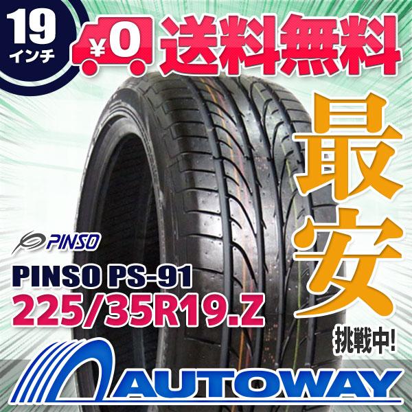 XL■数量限定価格■サマータイヤ単品 R330■255/30R19 91W (ウインラン) ■送料無料■WINRUN ウィンラン