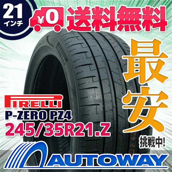 PIRELLI (ピレリ) P-ZERO PZ4 245/35R21 【送料無料】 (245/35/21 245-35-21 245/35-21) サマータイヤ 夏タイヤ 単品 21インチ