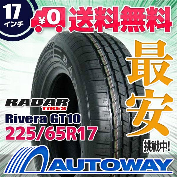 【送料無料】【サマータイヤ】RADAR Rivera GT10 225/65R17(225/65-17 225-65-17インチ)タイヤのAUTOWAY(オートウェイ)
