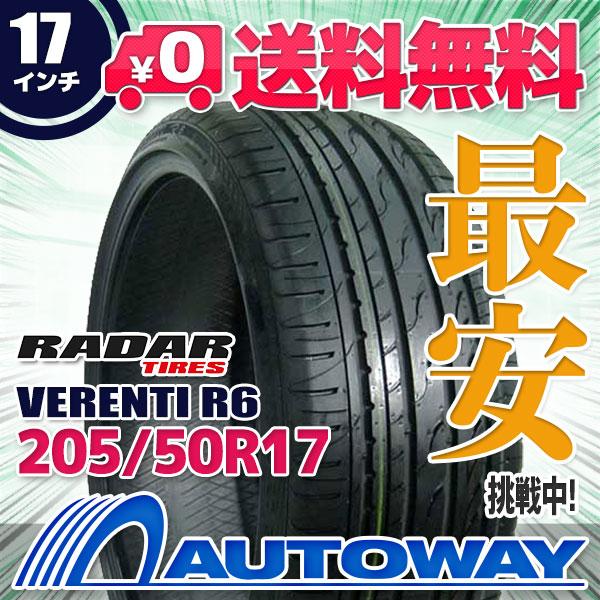 【送料無料】【サマータイヤ】RADAR(レーダー)VERENTI R6 205/50R17.Z 93W(205/50-17 205-50-17インチ)タイヤのAUTOWAY(オートウェイ)