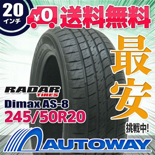【送料無料】【サマータイヤ】Radar(レーダー) Dimax AS-8 245/50R20(245/50-20 245-50-20インチ)タイヤのAUTOWAY(オートウェイ)