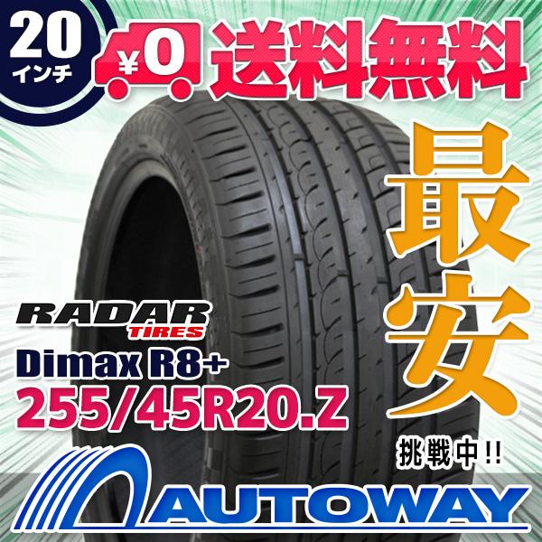 Radar (レーダー) Dimax R8+ 255/45R20 【送料無料】 (255/45/20 255-45-20 255/45-20) サマータイヤ 夏タイヤ 単品 20インチ