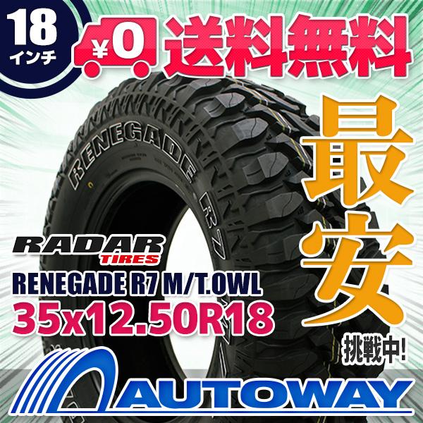 Radar (レーダー) RENEGADE R7 M/T.OWL 35x12.50R18 【送料無料】 (35/12.5/18 35-12.5-18 35/12.5-18) サマータイヤ 夏タイヤ 単品 18インチ