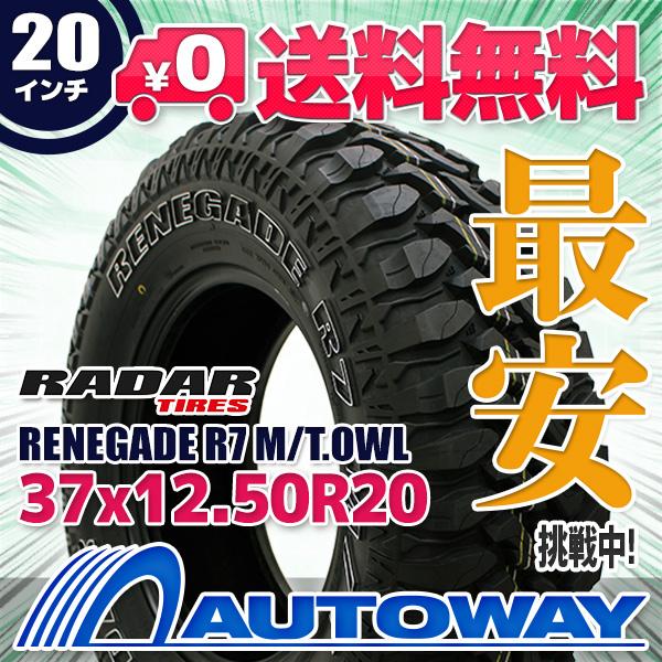 Radar (レーダー) RENEGADE R7 M/T.OWL 37x12.50R20 【送料無料】 (37/12.5/20 37-12.5-20 37/12.5-20) サマータイヤ 夏タイヤ 単品 20インチ