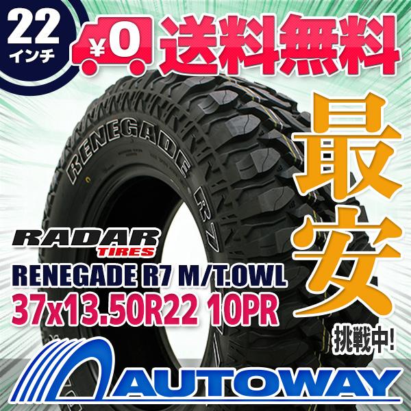 Radar (レーダー) RENEGADE R7 M/T.OWL 37x13.50R22 【送料無料】 (37/13.5/22 37-13.5-22 37/13.5-22) サマータイヤ 夏タイヤ 単品 22インチ