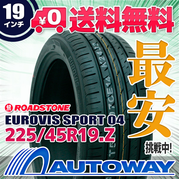 ROADSTONE (ロードストーン) EUROVIS SPORT 04 225/45R19 【送料無料】 (225/45/19 225-45-19 225/45-19) サマータイヤ 夏タイヤ 単品 19インチ